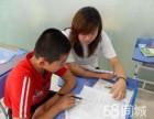 中考高考冲刺临沂兰山初中高中一线教师上门家教一对一辅导