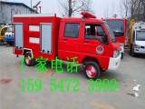 3吨小型消防车出厂价格 社区小型消防车多少钱一台