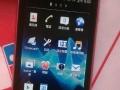 索尼st18i手机不用了,便宜处理