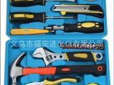 工厂直销31件套高档五金 工具套装 08031