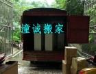 重庆江律双福镇搬家公司 承接单位办公楼搬迁 办公家具拆装搬运