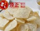上海北京炸灌肠技术免加盟培训