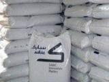供应PBT DR48沙伯基础 V0阻燃17%玻纤/矿物增强