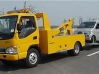 蓬莱汽车救援电话 /蓬莱高速道路救援 服务非常贴心