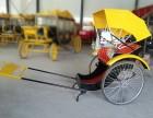 高考结束了租辆黄包车旅游拍照东莞黄包车生产厂家