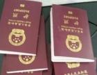 专业办理赴美旅游商务签证出签付款