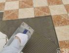 黄师傅铺地砖 瓷砖