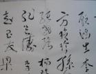 1989年华中音像公司金霸王唱片开业签名薄