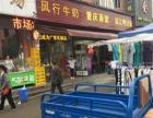 海珠区石溪农贸市场营业中服装店转让可空转