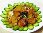 重庆南坪哪里可以学凉菜技术凉菜技术培训班