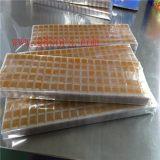 业美保护膜 CMOS耐高温保护膜 CCD耐高温保护膜