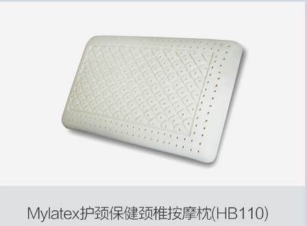 最优质的天然乳胶原产地马来西亚Mylatex纯天然乳胶枕