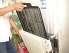 深圳福田南山清洗空调一台多少钱 深圳空调地毯清洗怎么收费