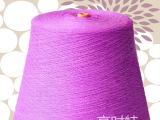 粘胶纱麻灰系列665 R30S 色纺 筒纱 针织 亨时特 纱线超