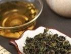 长白山丁香茶