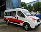 广州越秀区120救护车出租中心 救护车出租公司