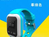 【预售 9月15日发货】乐无忧 儿童智能防丢定位可通话手表 草绿