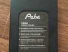 苹果iphone6 s 手机壳