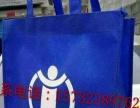 编织袋、纸袋、纸盒、礼品盒、食品袋、无纺布袋、纸箱