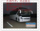 (杭州到哈尔滨的直达汽车在哪乘车/多久到)是直达的