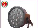 佛山艺霖厂家 18颗LEDRGB帕灯 四合一灯珠 舞台灯光效果