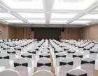 哈尔滨会议场地 拓展训练 企业内训 餐饮住宿一条龙服务中心