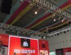 台州 承接音响灯光舞台LED显示屏出租