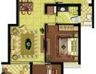 园林式小区,稀 缺全南小户型,豪 华装修,低于市场20万急售
