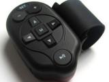 方向盘车载万能遥控器 学习型 汽车MP3 DVD 音箱 通用控制
