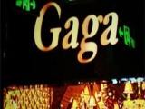 gaga酒吧 gaga酒吧诚邀加盟