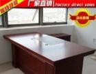 出售二手工位桌 椅子 办公桌老板台会议桌沙发折叠桌