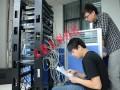 金阳网络布线电脑组装与维修网络监控安装