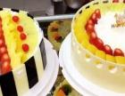 珠海蛋糕实体店生日鲜奶蛋糕水果蛋糕巧克力慕斯蛋糕店