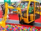 最专业的游乐设备厂家 济宁微装 儿童游乐挖掘机