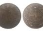 天津古董钱币字画陶瓷官窑铜器翡翠陨石鸡血石等鉴定出手私下交易