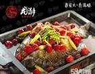 烧烤音乐主题餐厅加盟 龙潮炭火烤鱼加盟店榜