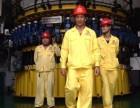 珠海工厂设备搬迁公司