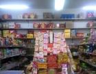 迎宾小区后门 百货超市 商业街卖场
