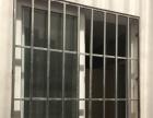 新三层楼,独立单间,地暖空调无线