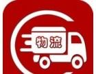 珠海斗门货运回程车珠海物流信息部找车拉货珠海货运价格多少