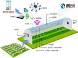 河北温室大棚智能控制系统 温室大棚智能控制 大棚环境的监测