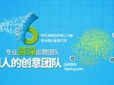杭州网店代运营 一站式服务让你的店铺更上一层楼