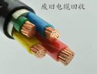 潍坊寒亭废电缆回收/工程电力电缆回收价格咨询