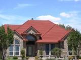 彩石金属瓦2108年价格,屋面瓦安装方法施工图屋顶改造瓦