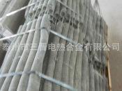 高温镍铬铁合金|大量供应质量好的镍铬电炉丝