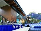 潮州策划地产开盘宴会/哪里可以做私人聚餐潮汕美食