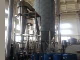 转让耙式干燥机,气流干燥机,双锥干燥机,空心桨叶干燥机