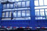 潍坊货车棉被专业供应,定制货车棉被
