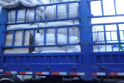潍坊报价合理的货车棉被供应|批发车用棉被