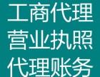 潍坊新公司注册,提供地址,加急办理